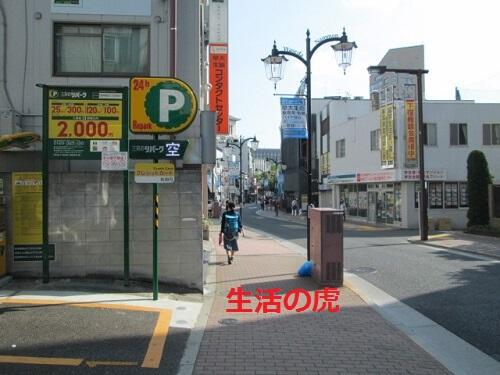 2016年予備試験、早稲田大学へ