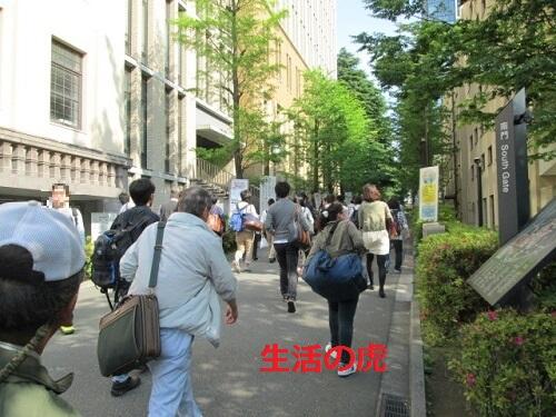 早稲田大学、受験生