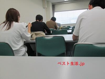ビジネス実務法務検定2級の試験会場